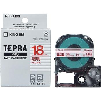 キングジム テープカートリッジ テプラPRO ST18R 18mm 透明ラベル