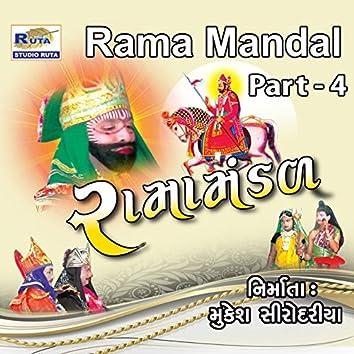 Rama Mandal, Pt. 4