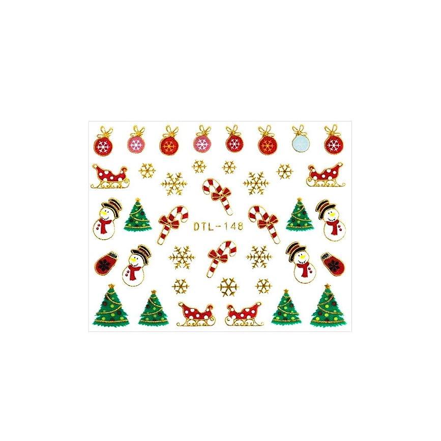 角度限られた自動的にirogel イロジェル ネイルシールネイルシール【貼るタイプ】ホワイトクリスマスシール【タイプ4】