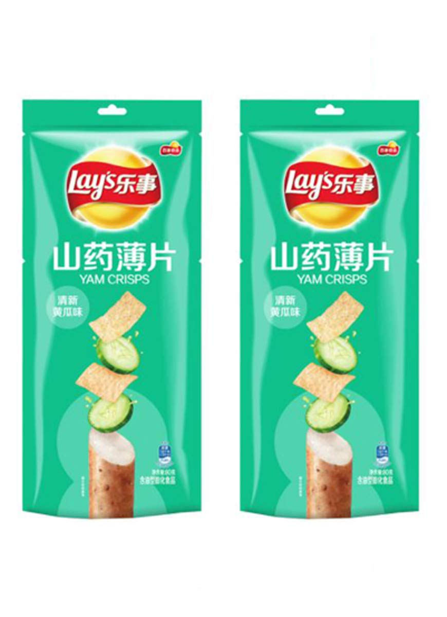 Lay's Yam Crisps Be super welcome 2.82 Oz Pack Flavored Yum 2 Chips Of Cucumber Overseas parallel import regular item