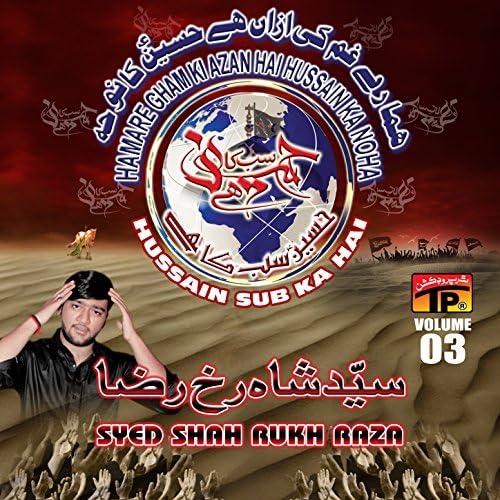 Syed Shah Rukh Raza