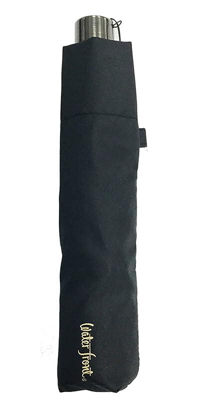ゲートウェイアナロジーほうきwaterfront(ウォーターフロント) ブラック 50cm ウォーターバリア 耐風 6本骨 UVカット 95%以上 WB350UH-BK