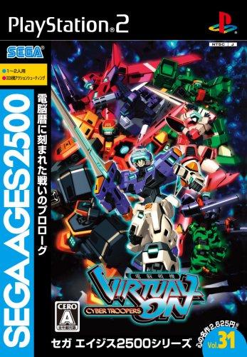 SEGA AGES 2500シリーズ Vol.31 電脳戦機バーチャロン