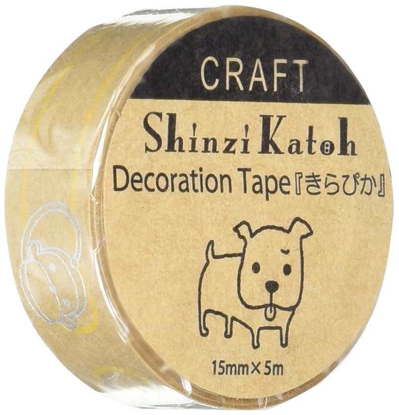 SEAL-DO Design Masking Tape (ks-ct-1007)