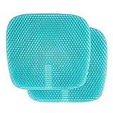 ゲルクッション 特大 座布団 大きめ ハニカム 椅子 低反発 座布団 無重力クッション 生卵が割れないクッション 2枚セット 二重構造 車椅子 洗えるカバー付き