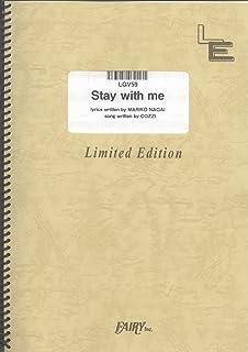 ギター&ヴォーカル Stay with me/Kaoru Amane (LGV59)[オンデマンド楽譜]