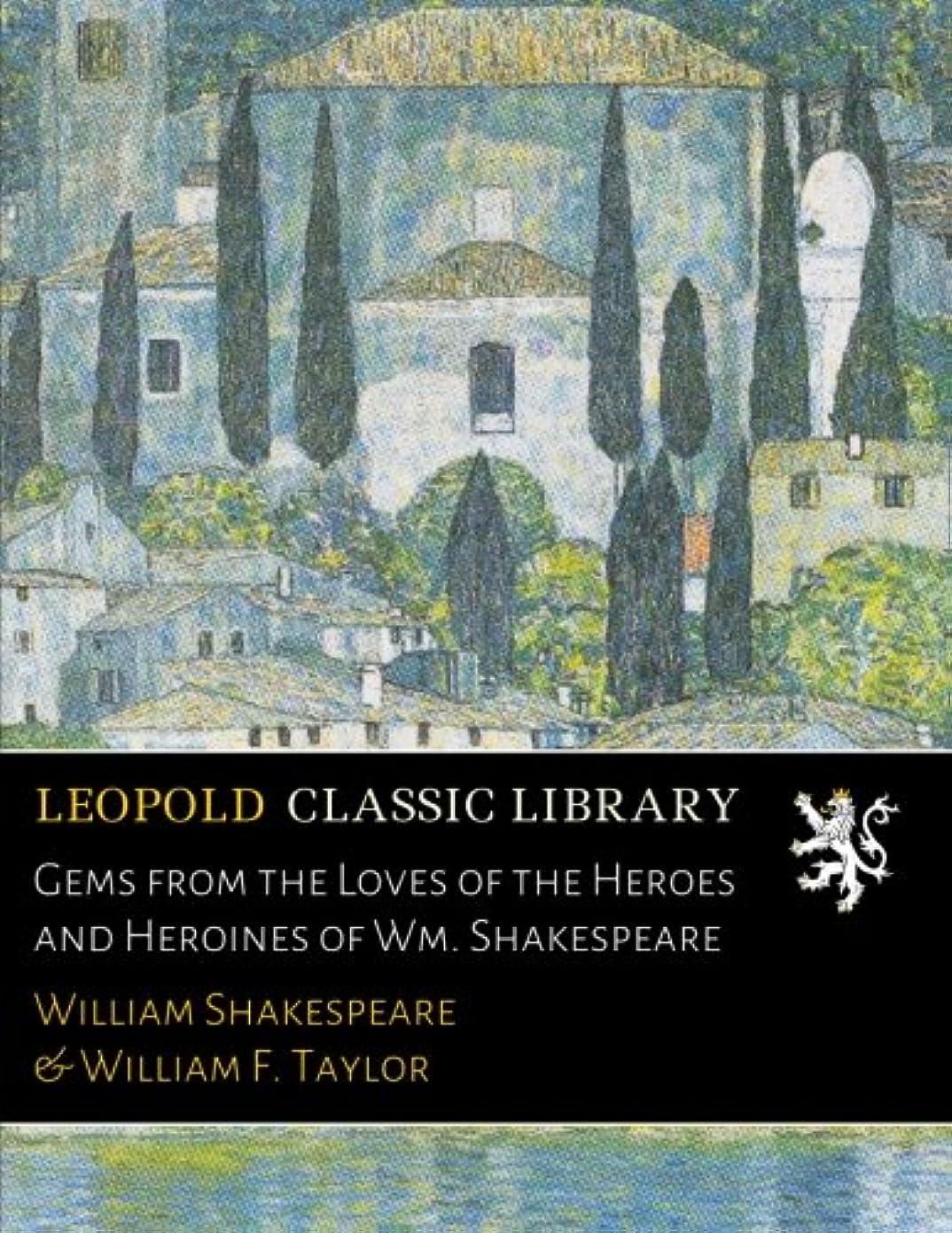 主人流体ウォルターカニンガムGems from the Loves of the Heroes and Heroines of Wm. Shakespeare
