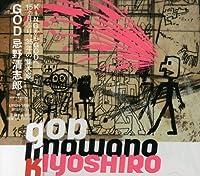 God by Kiyoshiro Imawano (2005-03-02)