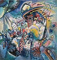 22 世界の名画 - ¥4K-150k 手書き-キャンバスの油絵 - アカデミックな画家直筆 - Moscow I Moskau I 抽象画 - 絵画 洋画 複製画 -サイズ02