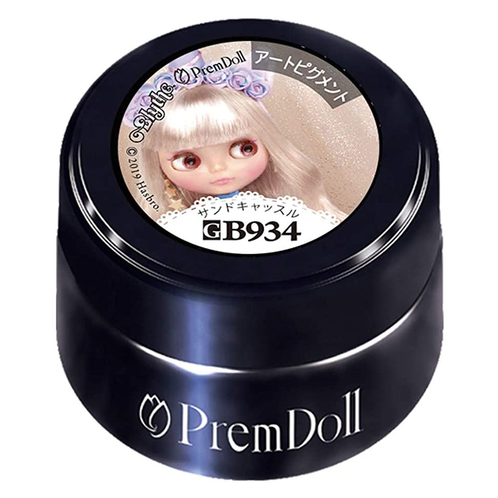経験的の頭の上抑圧PRE GEL プリムドール サンドキャッスル 3g DOLL-B934 カラージェル UV/LED対応
