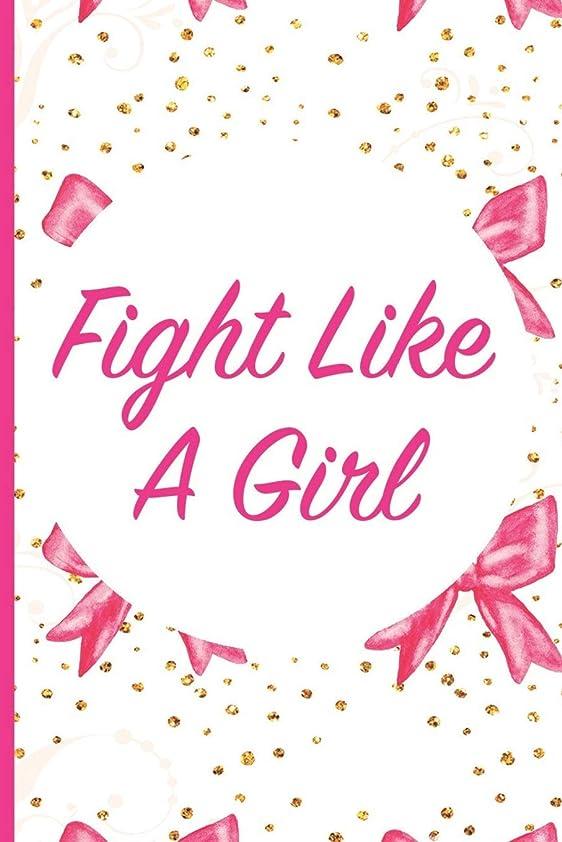 """チップ阻害する知人Fight Like A Girl: Blank Lined Notebook Journal Diary Composition Notepad 120 Pages 6x9"""" Paperback (Female Empowerment)"""