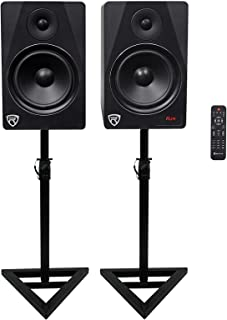 """Rockville HTS8B 8"""" 1000W Powered Home Theater Speakers w/Bluetooth/FM/USB+Stands"""