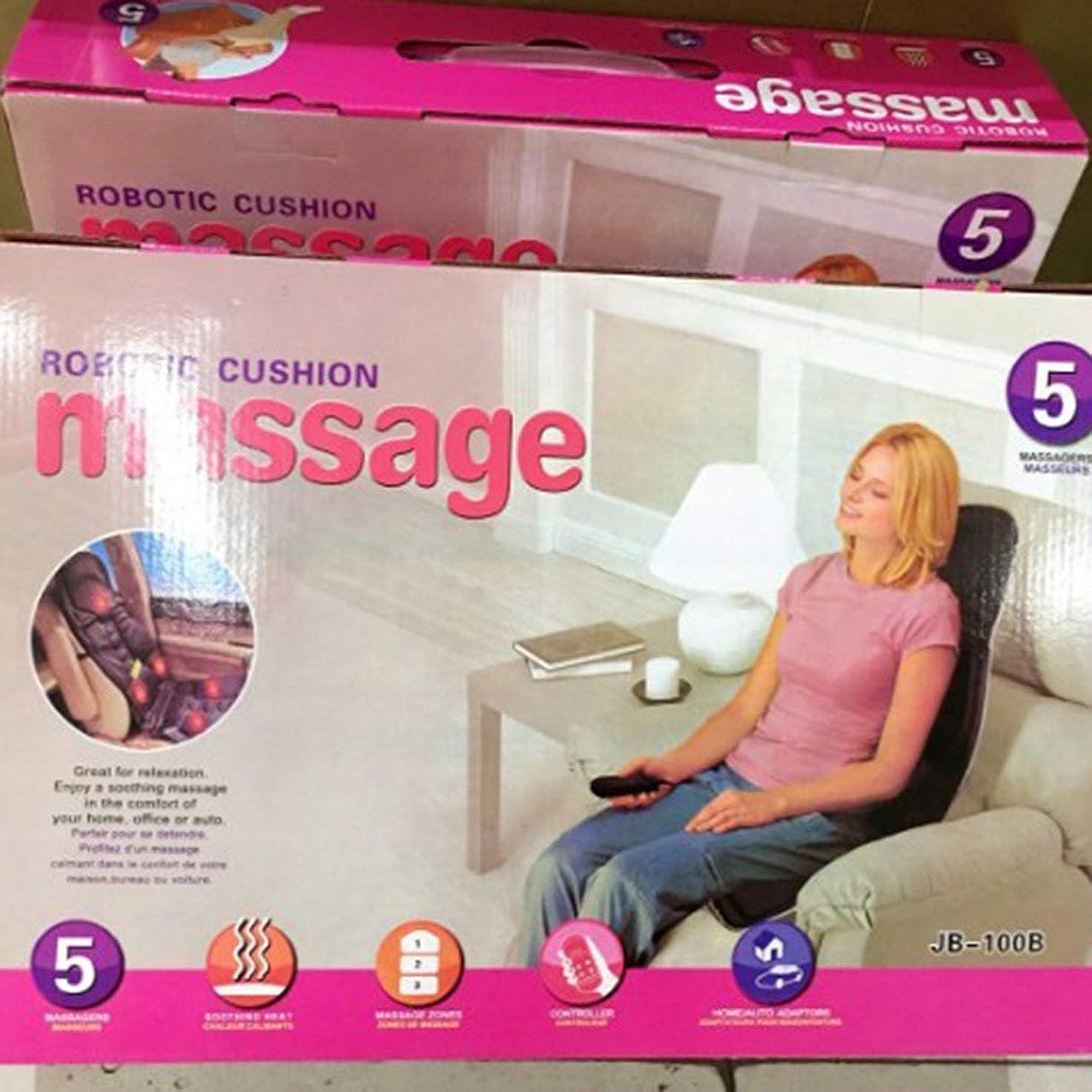 ベリ減らす誤解を招くCar Chair Home Seat Heat Cushion Back Neck Waist Body Electric Multifunctional Chair Massage Pad Back Massager