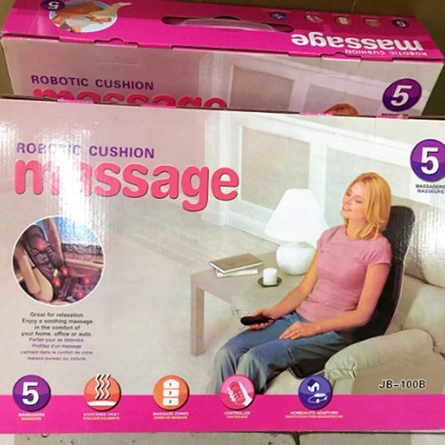 私たちのもの結婚式置換Car Chair Home Seat Heat Cushion Back Neck Waist Body Electric Multifunctional Chair Massage Pad Back Massager