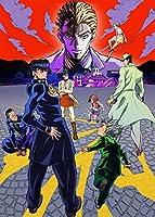 【Amazon.co.jp限定】ジョジョの奇妙な冒険 第4部 ダイヤモンドは砕けない Blu-ray BOX2 (初回仕様版/4枚組) (全巻購入特典...
