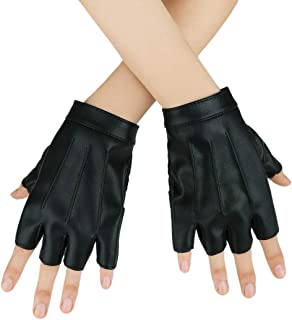 JISEN Women Heart Cutout Punk Half Finger PU Leather Performance Gloves
