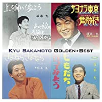 Golden Best Series by Kyu Sakamoto (2002-06-19)