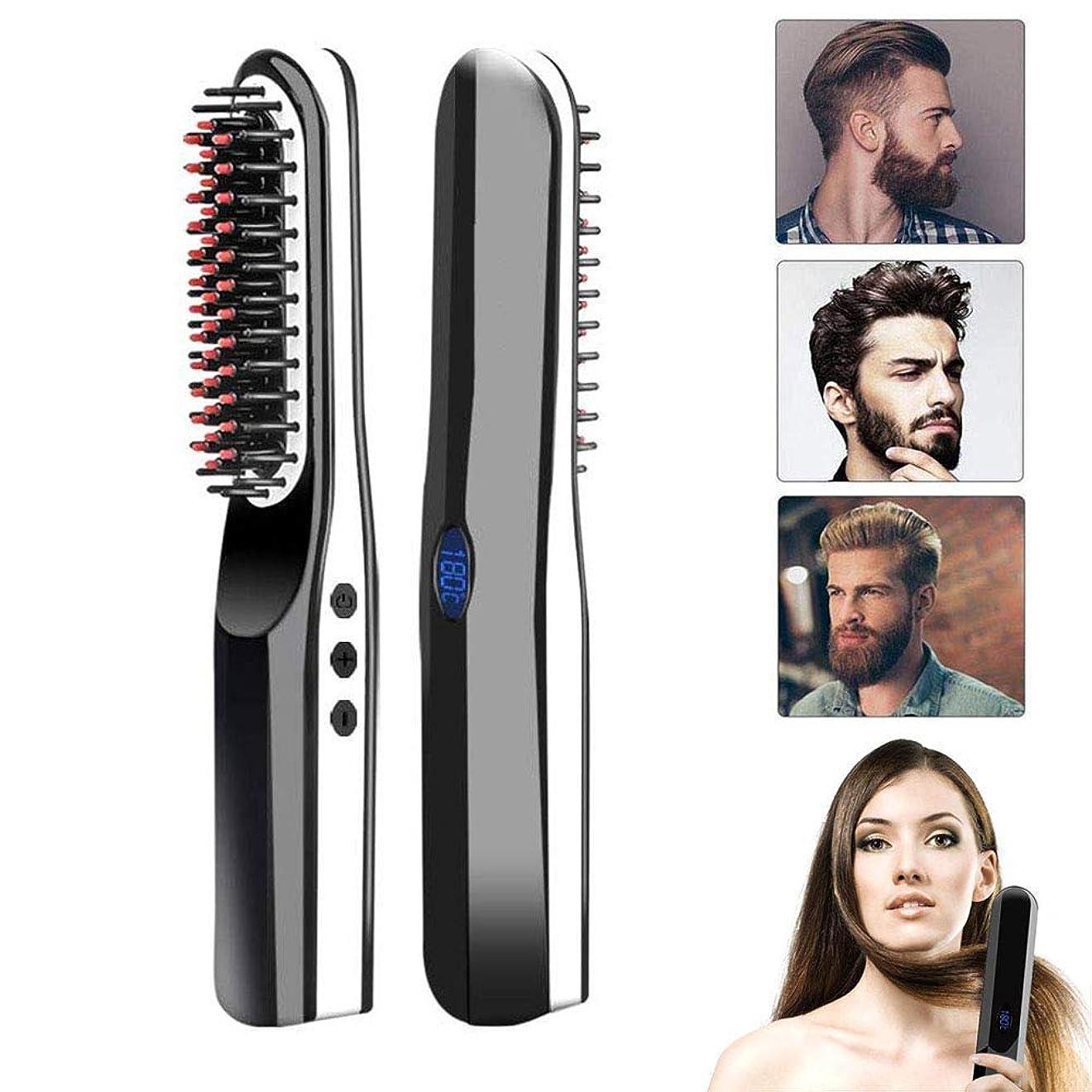 自伝詐欺師迷路コードレスアンチスカルド自動で毛矯正ブラシ旅行/家、男性の女性のための1の2つの多機能の毛の櫛のカーリングアイロン