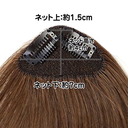 プリシラ総手植前髪ウィッグななめバングFX-101耐熱TDB・ダークブラウン