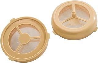 Xavax Capsules Senseo (capsule réutilisable pour machine Senseo ou semblable, 2 dosettes) Jaune