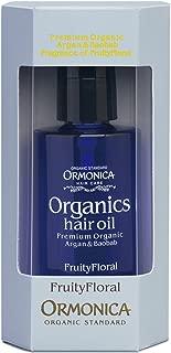 オルモニカ オーガニックスヘアオイル フルーティフローラルの香り