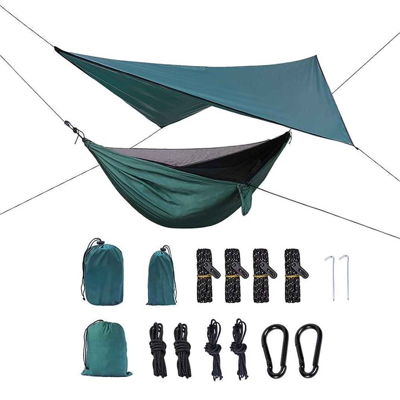 過度のブルゴーニュある蚊帳付き パラシュート タープ軽量 日除け サンシェルター ポータブル耐荷重350kg 2人用 270×140cm収納袋付き カラビナ付き 折畳み 公園 ハイキング 持ち運び簡単