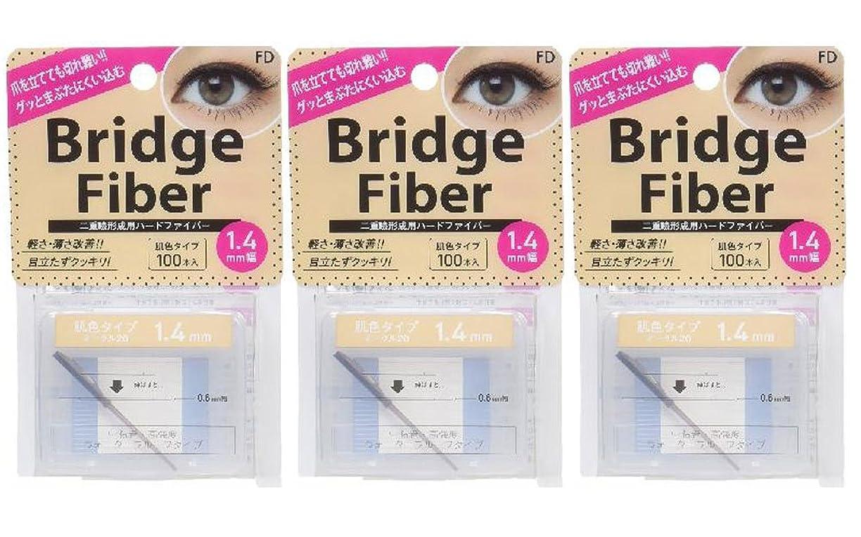 淡い以内にミトンFD ブリッジファイバーII (眼瞼下垂防止テープ) 3個セット 肌色 1.4mm
