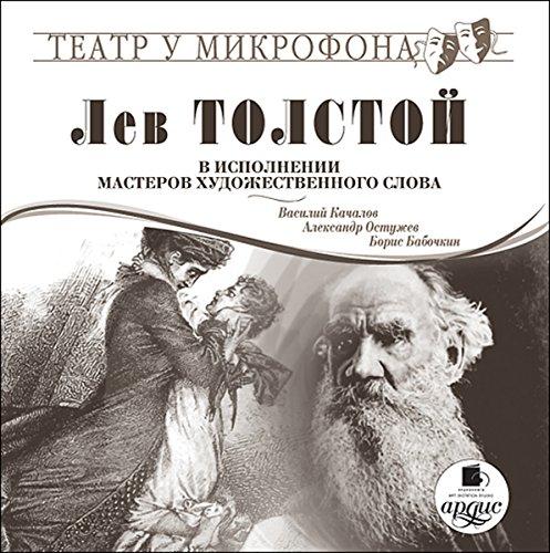 Tolstoy v ispolnenii masterov khudozhestvennogo slova audiobook cover art