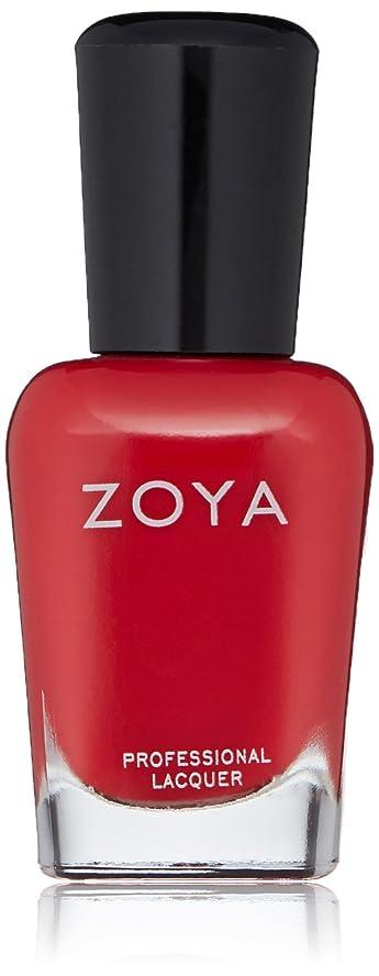 ひどくその間衣類ZOYA ゾーヤ ネイルカラー ZP924 MING ミン 15ml マット 爪にやさしいネイルラッカーマニキュア