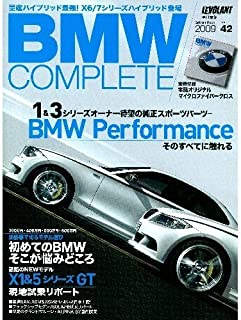 BMW COMPLETE Vol.42 (Gakken Mook)