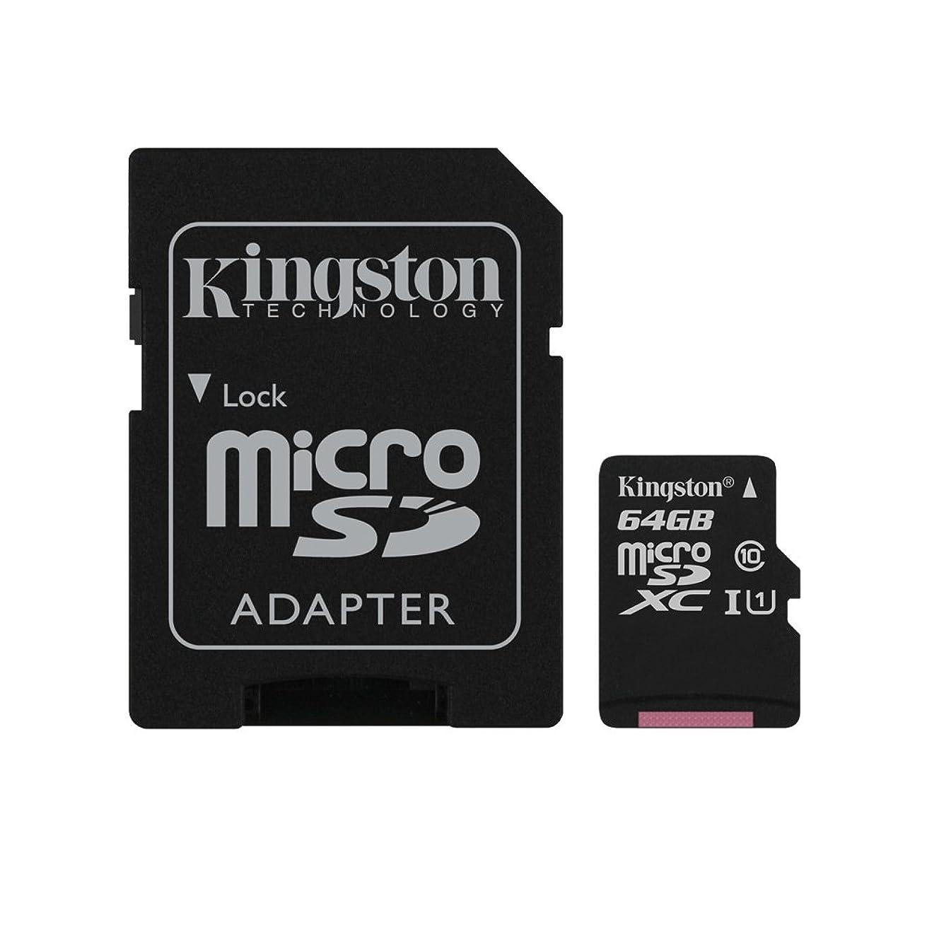 トレードに負ける原子キングストン Kingston microSDXCカード 64GB クラス 10 UHS-I 対応 アダプタ付 SDC10G2/64GB 永久保証