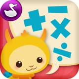 Earn and play with your very own pets Learn and practice addition, subtraction, multiplication and division Practice times tables 1 to 12 Track individual progress in the Report Card section Developed with educators and designed around the Common Cor...