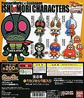 PansonWorks × 石ノ森キャラクターズ1…『人造人間 キカイダー』 フィギュア マスコット (単品販売)