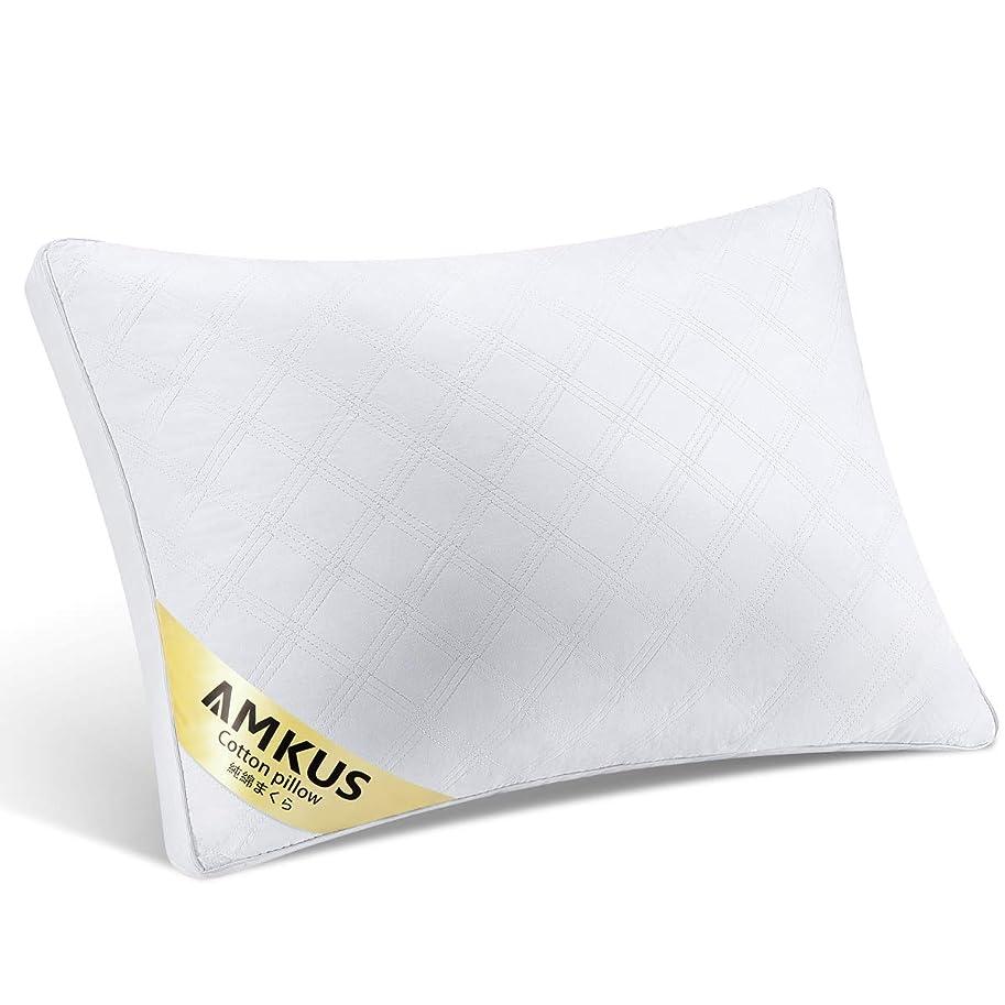 ハードリング合金ページェントAMKUS 枕 安眠枕 高反発枕 高級ホテル仕様 通気性抜群 抗菌 防臭 人間工学設計 横向き対応 高さ調節可能 首?頭?肩をやさしく支える 丸洗える 63×43cm ホワイト