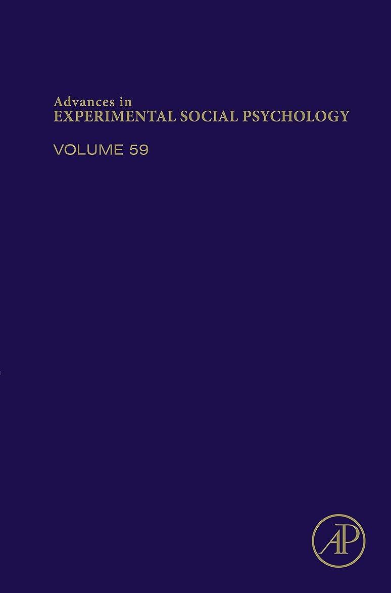 借りるめったに占めるAdvances in Experimental Social Psychology (English Edition)