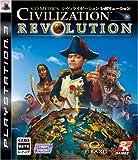 「シヴィライゼーション レボリューション(CIVILIZATION REVOLUTION)」の画像