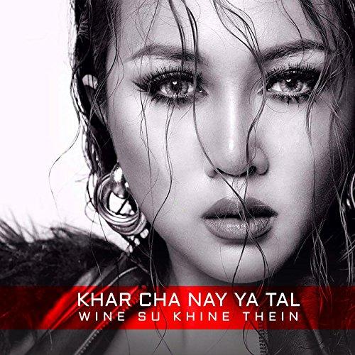 Khar Cha Nay Ya Tal