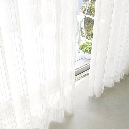 夜も透けにくいミラーレースカーテン UVカット ミラーカーテン 1組2枚入り 幅100cm×丈228cmの2枚組 KOM581-14/ストライプ