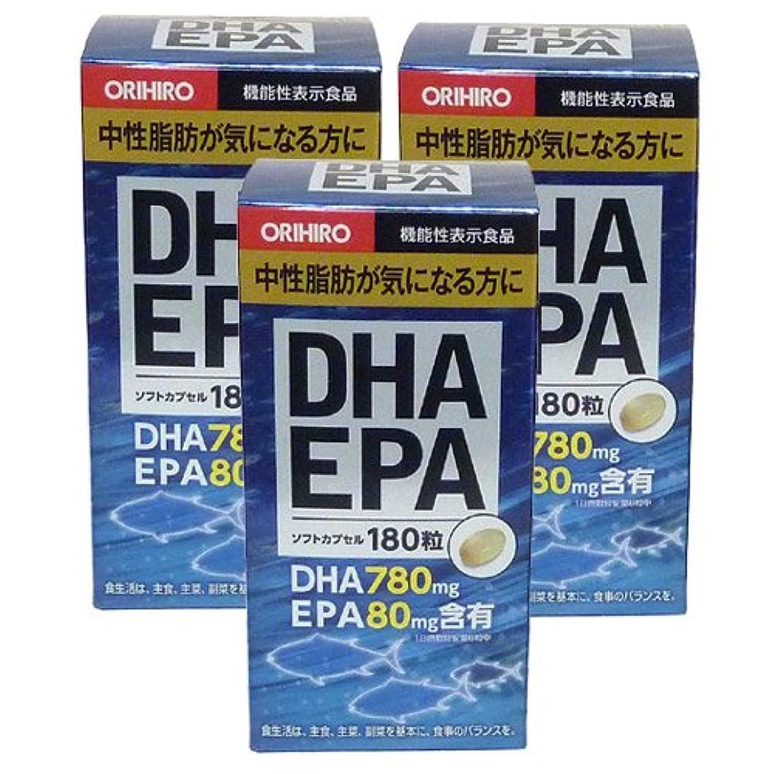 枯渇オーバーフロークレジットDHA?EPA180粒【3本セット】