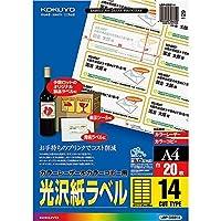 コクヨ カラーレーザー カラーコピー ラベル 光沢 14面 20枚 LBP-G6914 Japan