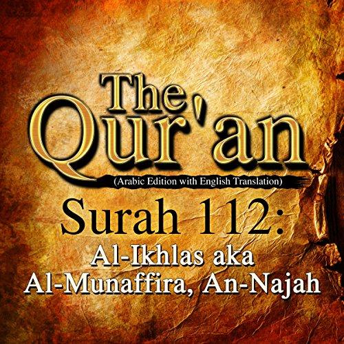 Couverture de The Qur'an: Surah 112 - Al-Ikhlas, aka Al-Munaffira, An-Najah