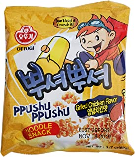 Ottogi Ppushu Ppushu Grilled Chicken Flavor Noodle Snack 3 Pack