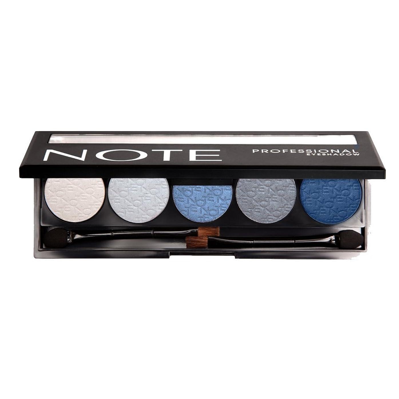 減らす加速する練るNOTE Cosmetics プロアイシャドウパレット、 2オンス 第101号