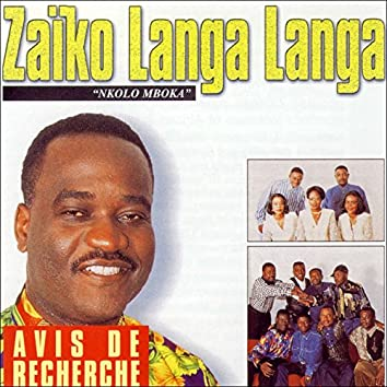 """Avis de recherche """"Nkola Mboka"""""""
