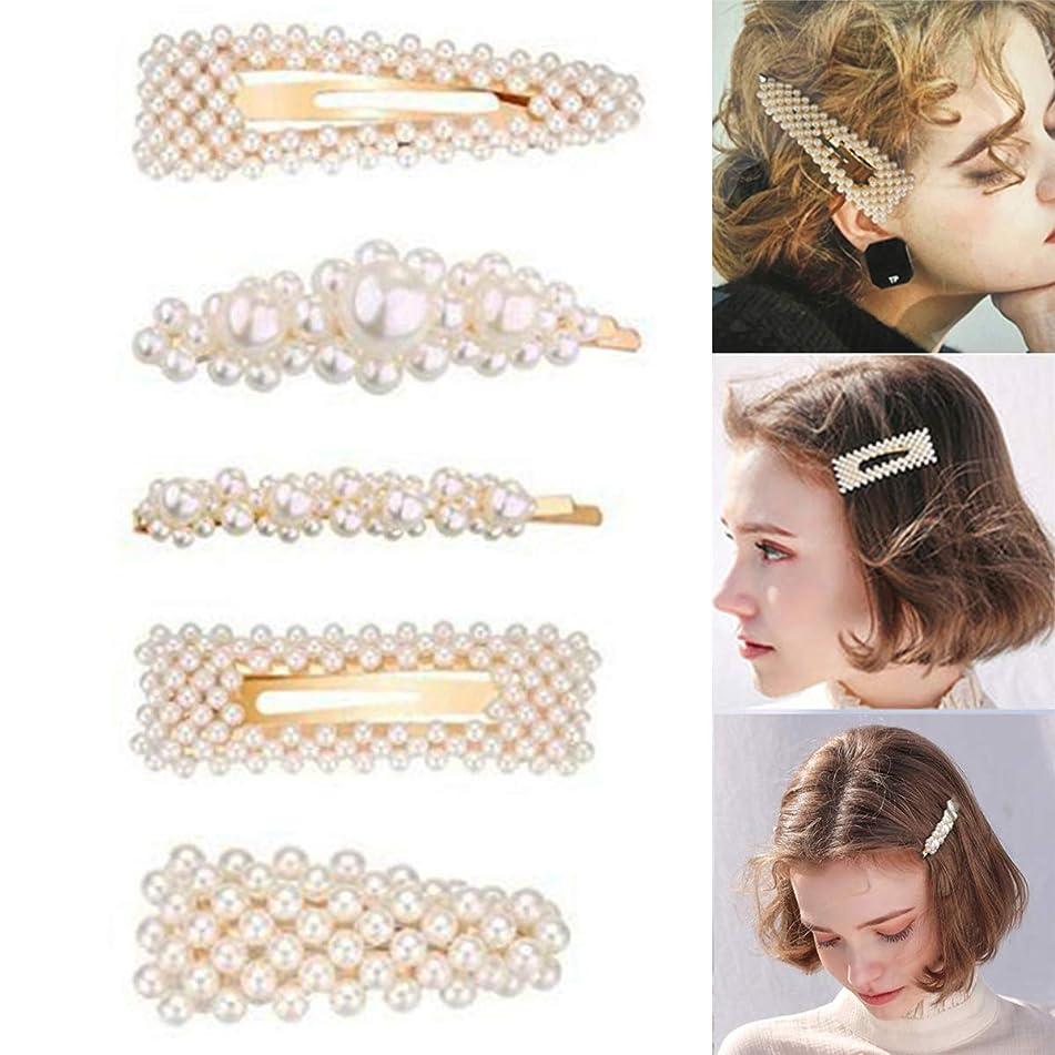 Waldd 5 Pieces Artificial Pearl Hair Pins Hair Barrettes Decorative Bridal Hair Clips Handmade Hair Accessories for Girls Women