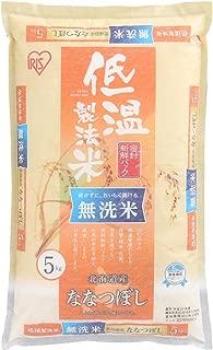 【精米】低温製法米 無洗米 北海道産 ななつぼし 5kg 平成30年産