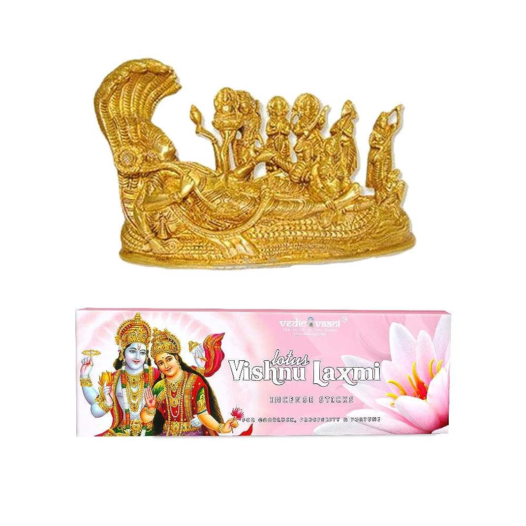 誘導拒否人に関する限りVedic Vaani Vishnu Pariwar with Vishnu Laxmi お香スティック