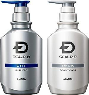 スカルプD シャンプー メンズ ドライ 2点セット (シャンプー & コンディショナー) 乾燥肌用 医薬部外品 アンファー (ANGFA)