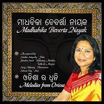 Traditional Odissi - Rai Go Rakha Bare (feat. Srinibas Satapathy, Saroj Mohanty, Jitendra Swain, Subrata Dey)