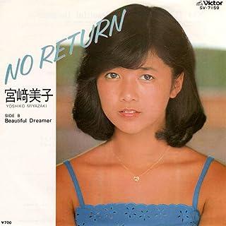 NO RETURN [EPレコード 7inch]